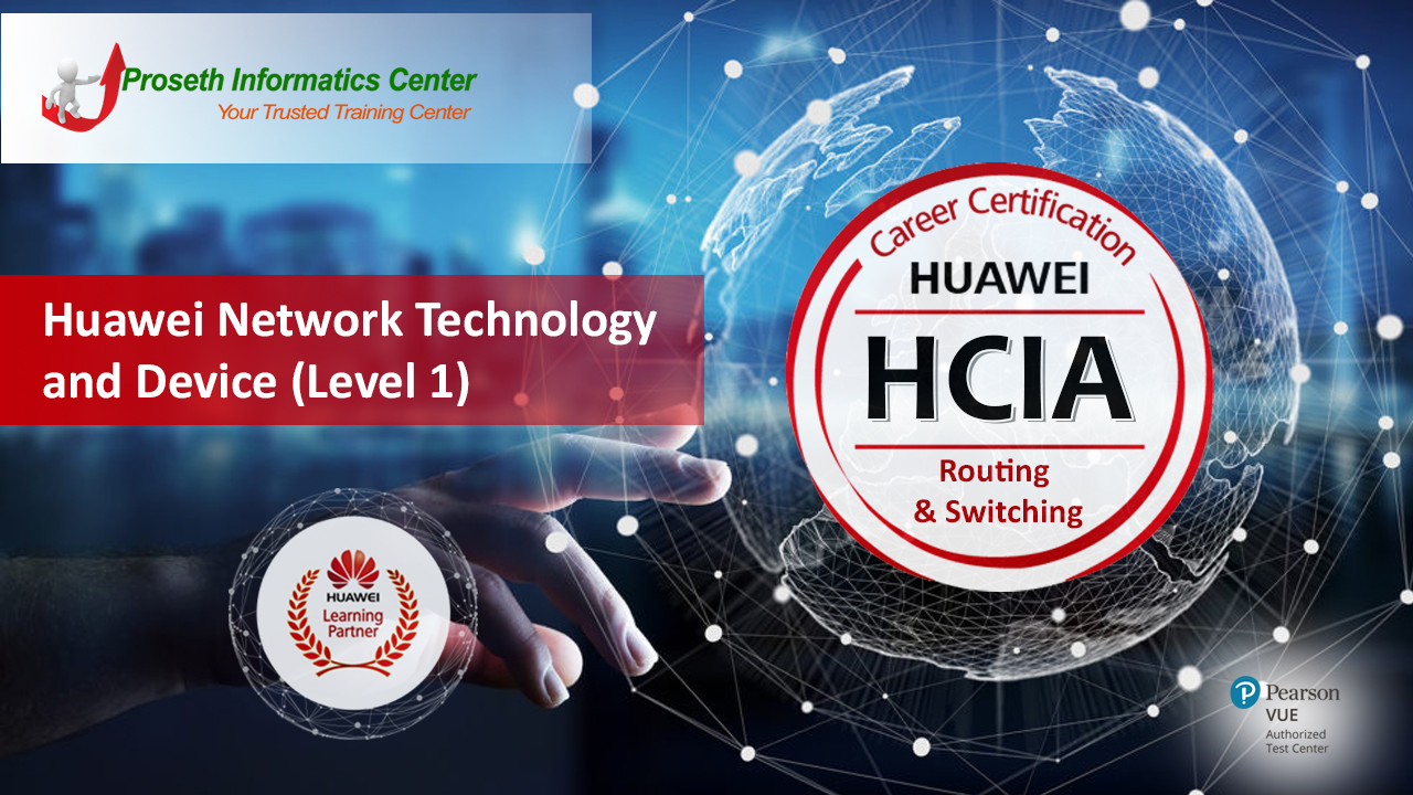 HNTD-1: Huawei Network Technology and Device Training - Part 1