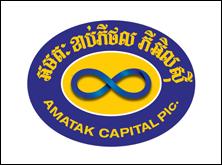 Amatak Capital Plc