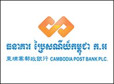 Cambodia Post Bank PLC