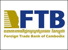 FTB Foreign Trade Bank