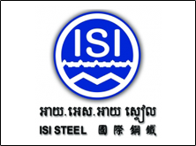 ISI Steel