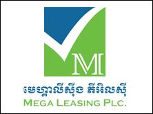 Mega Leasing PLC
