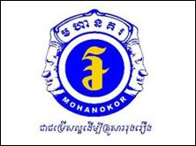 Mohanokor