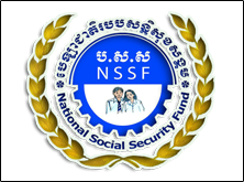 NSSF National Social Security Fund