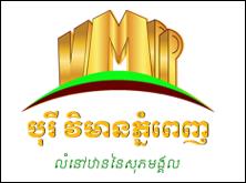 Borie Vi Mean Phnom Penh